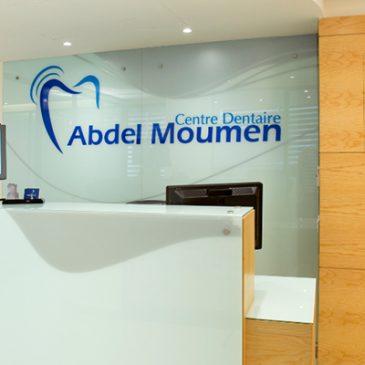 Centre dentaire Abdelmoumen